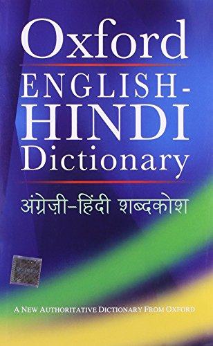 9780195648195: Oxford English-Hindi Dictionary