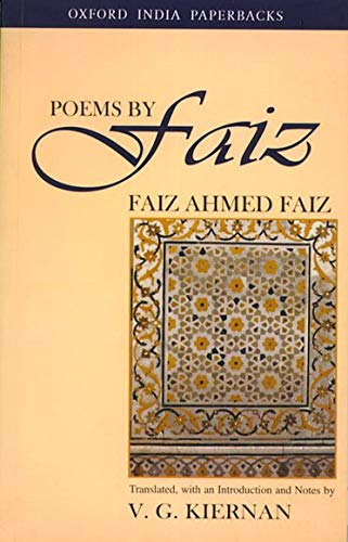 Poems by Faiz (English and Urdu Edition) (0195651987) by Faiz Ahmed Faiz; V. G. Kiernan