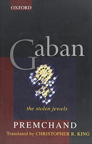 9780195652161: Gaban: The Stolen Jewels