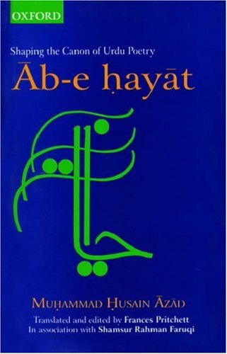 9780195653588: Ab-e hayat: Shaping the Canon of Urdu Poetry