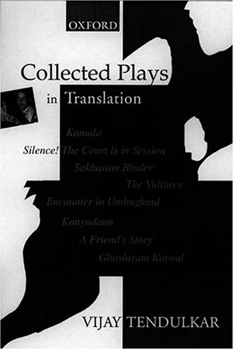 9780195662092: Collected Plays in Translation