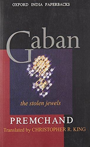 9780195662634: Gaban: The Stolen Jewels