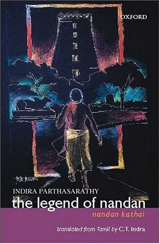 9780195664218: The Legend of Nandan: (Nandan Kathai)