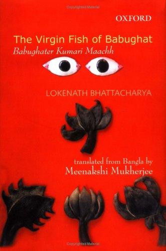 9780195665772: The Virgin Fish of Babughat: Babughater Kumari Maachh