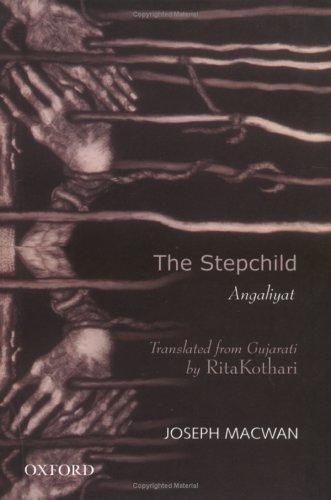 9780195666243: The Stepchild: Angaliyat