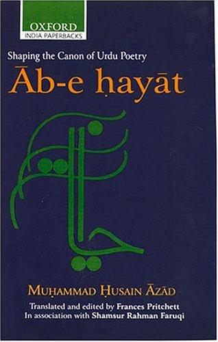 9780195666342: Ab-e hayat: Shaping the Canon of Urdu Poetry