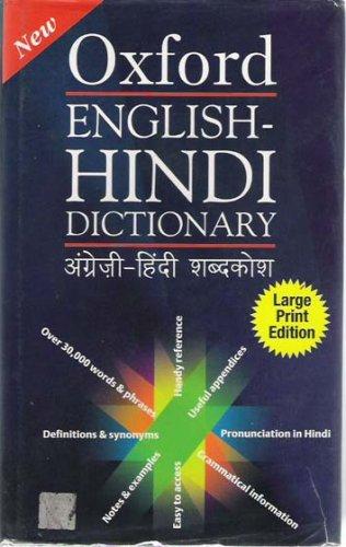 9780195669619: Oxford English-Hindi Dictionary (Large Print Edition)