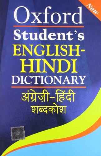 9780195670486: Oxford Student's English-Hindi Dictionary (English and Hindi Edition)