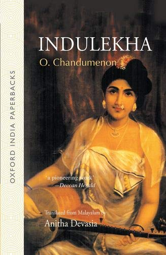 9780195678772: Indulekha (Oxford India Collection) (Oxford India Paperbacks)