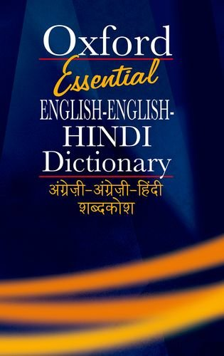 9780195678796: Essential English-English Hindi Dictionary A compact bilingual dictionary for everyday use (Multilingual Edition)