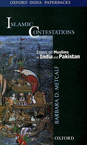 housewife in india and pakistan essay Meaning of women education women education refers to every form of education that aims at improving the knowledge, and skill of women and girls it includes general education at schools and colleges, vocational and technical education, professional education, health education, etc women education encompasses both literary and non-literary education.