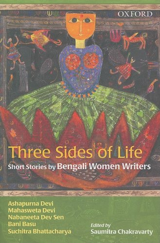 9780195685855: Women Writing in Bengal: An Anthology of Short Stories