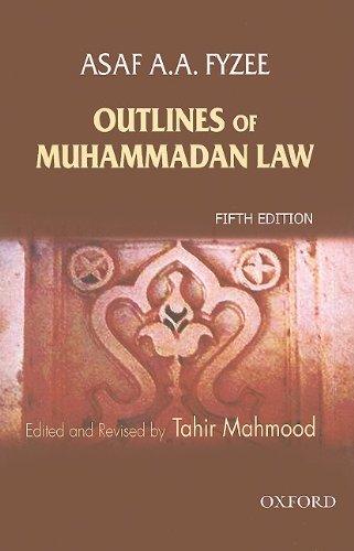 9780195691696: Outlines of Muhammadan
