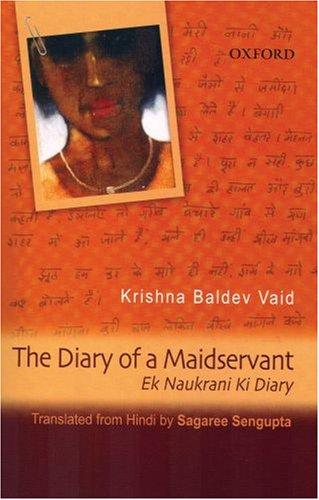 The Diary of a Maidservant: Krishna Baldev Vaid