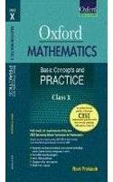 9780195692495: Solution Manual For Class X Mathematics: Basic Concepts And Practice