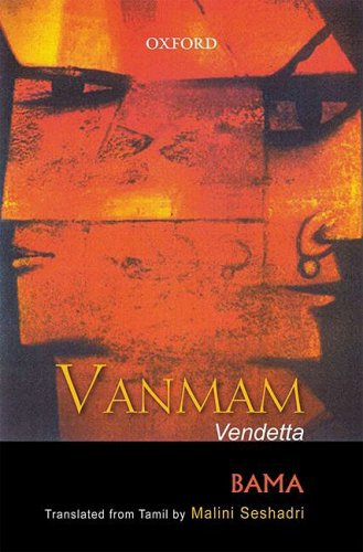 9780195696332: Vanmam: Vendetta