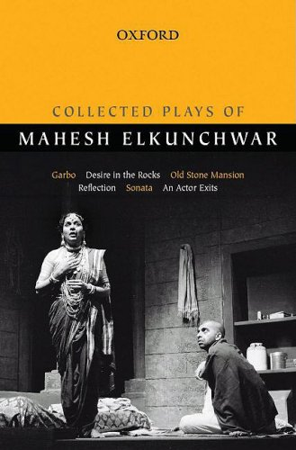 9780195697971: Collected Plays of Mahesh Elkunchwar