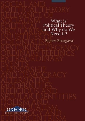 9780195699333: What is Political Theory and Why Do We Need It?