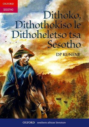 9780195711301: Dithoko, dithokisiso le dithoholetso tsa: Gr 9 - 12 (Southern Sotho Edition)