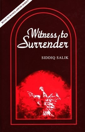 9780195777611: Witness to Surrender (Oxford Pakistan Paperbacks)