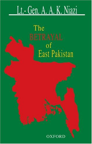 9780195792751: The Betrayal of East Pakistan