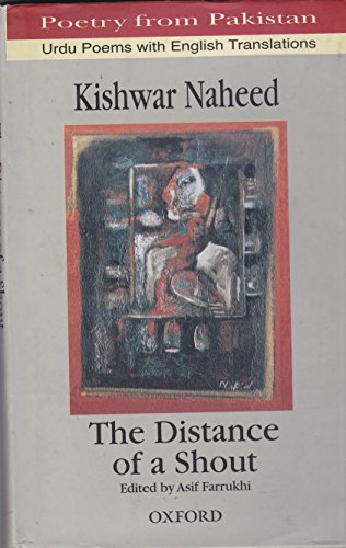 9780195793307: The Distance of a Shout (Poetry from Pakistan)