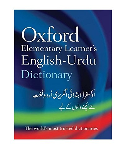 9780195793352: Oxford Elementary Learner's English Urdu Dictionary