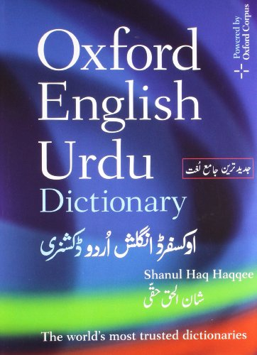 9780195793406: The Oxford English-Urdu Dictionary