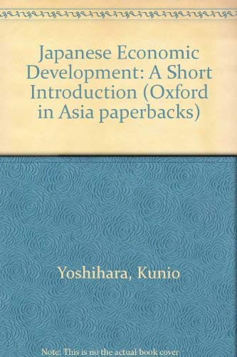 9780195804393: Japanese Economic Development: A Short Introduction (Oxford in Asia paperbacks)