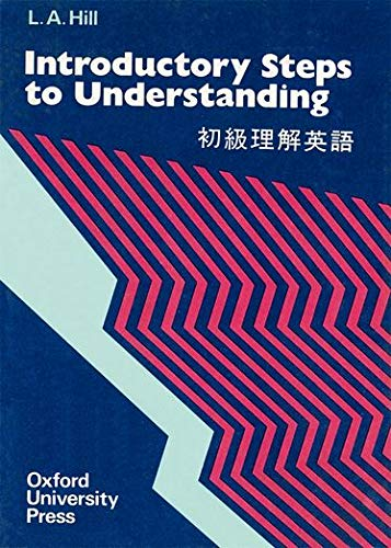 9780195818529: Introductory Steps to Understanding (Bk.1)