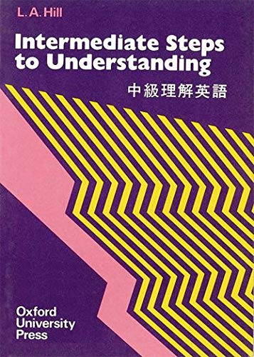 9780195818543: Steps to Understanding Intermediate: Intermediate Bk.3