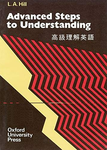 9780195818550: Steps to Understanding: Advanced: Book (2,075 words) (Bk.4)