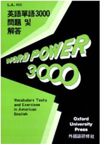 9780195818970: Word Power (Oxford in Asia)