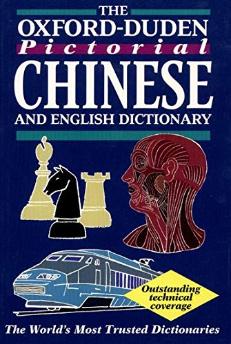 9780195827859: The Oxford-Duden Pictorial English & Chinese Dictionary