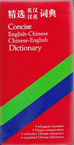 9780195840483: Concise English-Chinese Chinese-English Dictionary