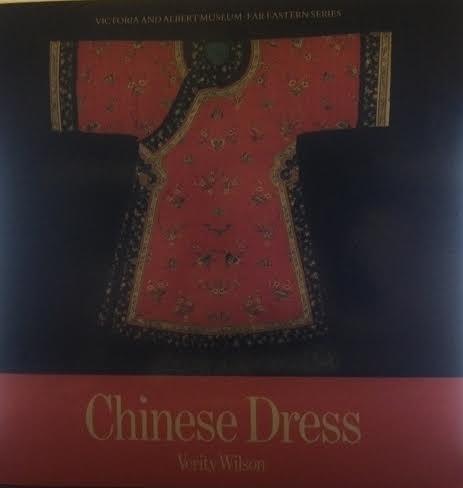9780195851670: Chinese Dress