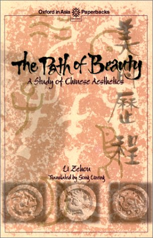 9780195865264: The Path of Beauty: A Study of Chinese Aesthetics (Oxford in Asia Paperbacks)