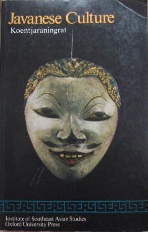 9780195889079: Javanese Culture