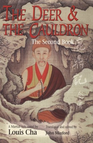9780195903256: The Deer and the Cauldron: The Second Book