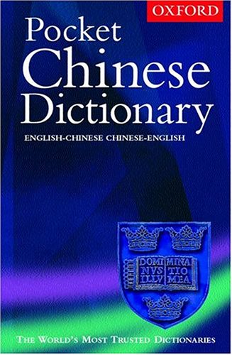 9780195911503: The Pocket Oxford Chinese Dictionary