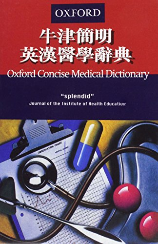 9780195932379: Concise English Chinese Medical Dictionary