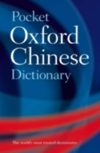 9780195964585: Pocket Oxford Chinese Dictionary (English and Chinese Edition)