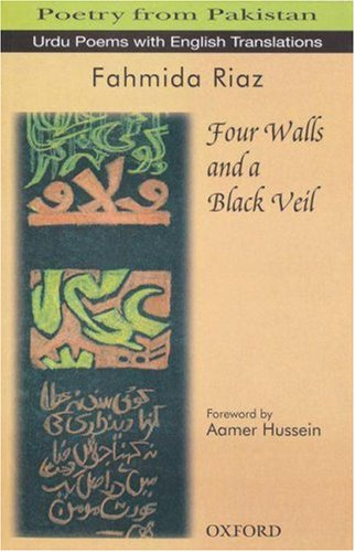 Four Walls and a Black Veil: Fahmida Riaz
