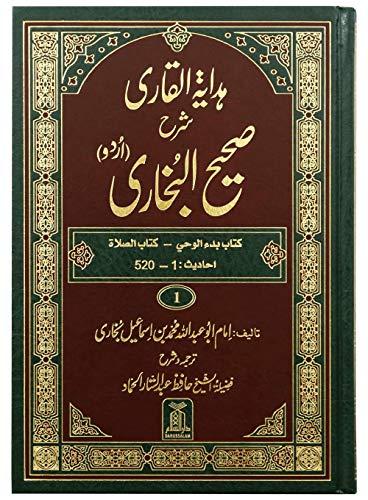 9780195978735: Oxford Reading Circle Book 2