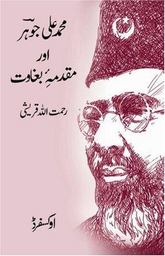 Muhammad Ali Jauhar and the Mutiny Trial: Farrukhabadi, Rahmat