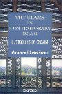 9780195979121: Oxford University Press The Ulama In Contemporary Islam: Custodians Of Change