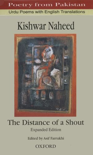 9780195979770: The Distance of a Shout
