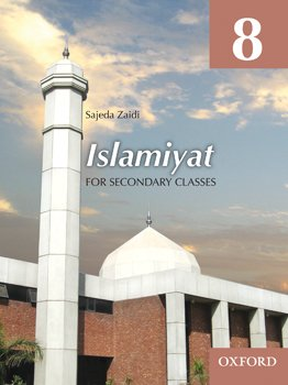 9780195979831: Islamiyat Book 8 (English)