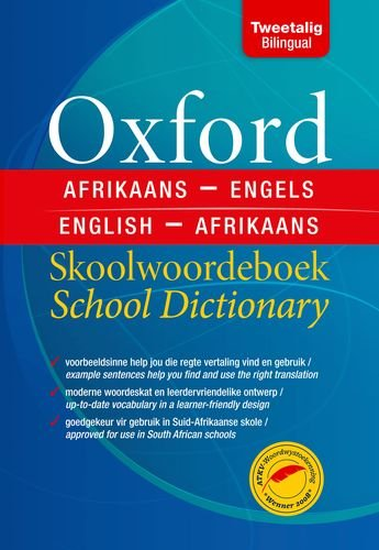 Oxford Afrikaans-Engels English-Afrikaans skoolwoordeboek school dictionary (English: OUP Southern Africa