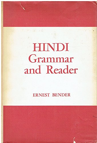 9780196243764: Hindi Grammar and Reader